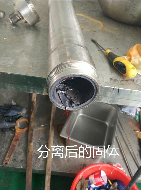 分离前金属硅混合物
